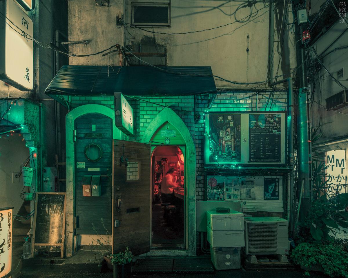 """""""Tokyo Murmurings"""" - Japan, June, 2015"""
