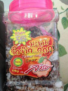 Phuket Thailand 2011 Photos (プーケット島、タイランド) 旅行, beach, travel,akihikogoto.com