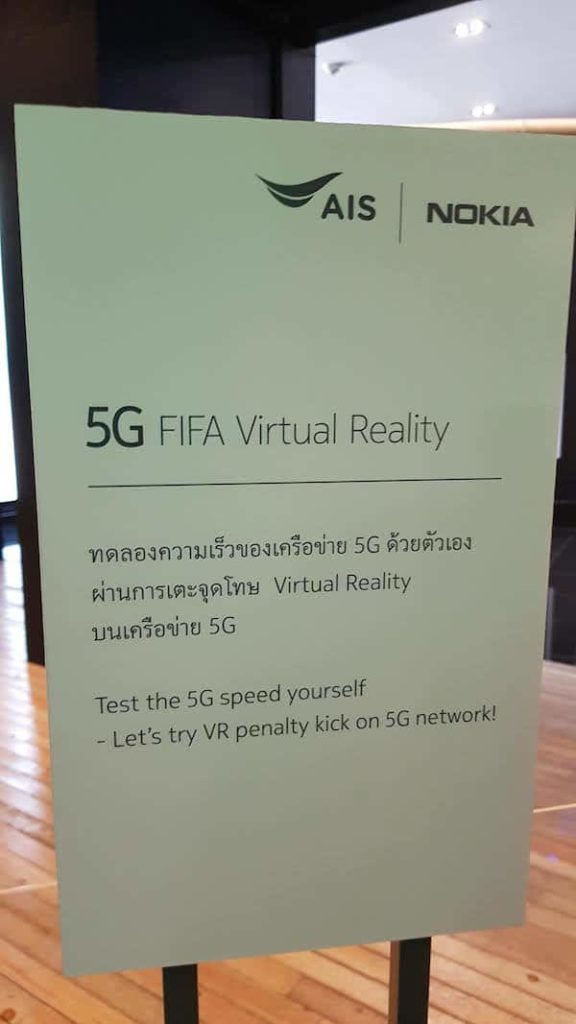 5G The 1 Live in Thailand ( 5F The Emporium) by AIS, Nov2018, akihikogoto.com